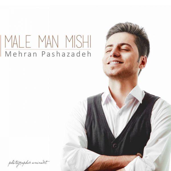 Mehran Pashazadeh - Male Man Mishi