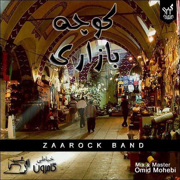 Zaarock - Kooche Bazari