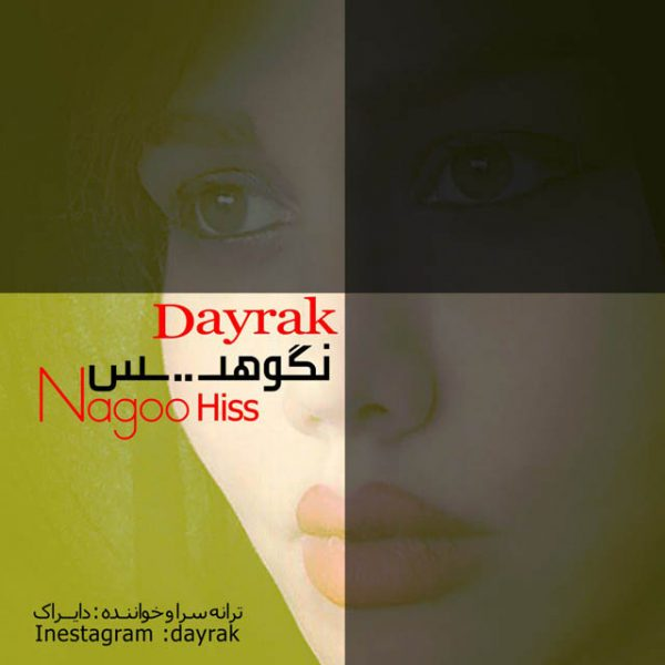 Dayrak - Nagoo Hiss