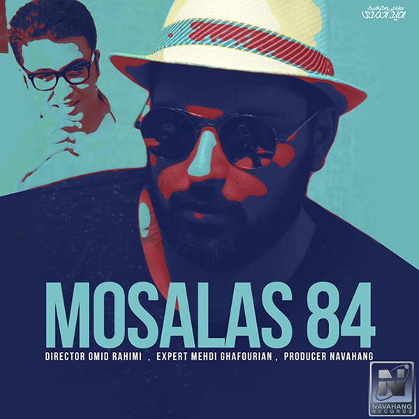 Mosalas - 84