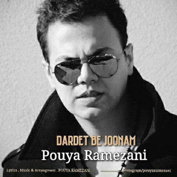 Pouya Ramezani - Dardet Be Joonam