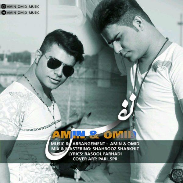 Amin & Omid - Nafas