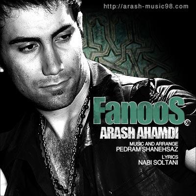 arash-ahmadi-fanoos-f