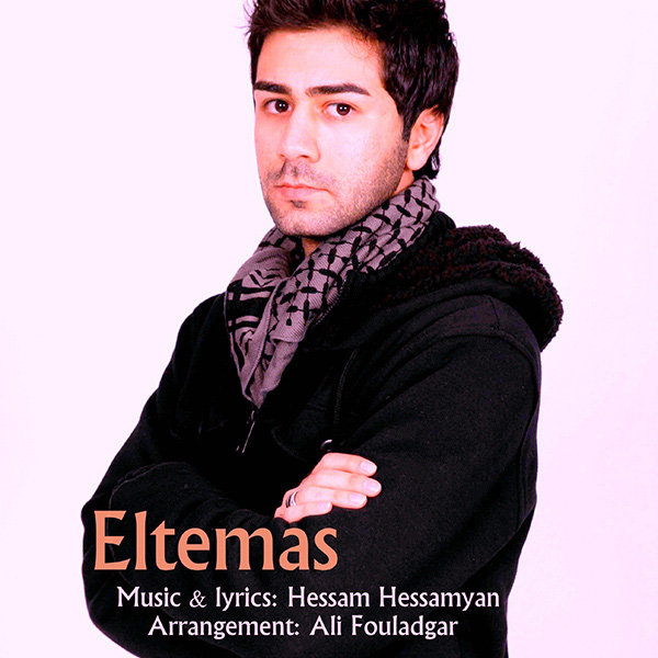 hessam-hessamyan-eltemas-f
