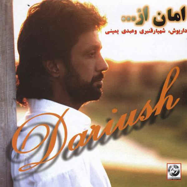 Dariush - Tamame Man
