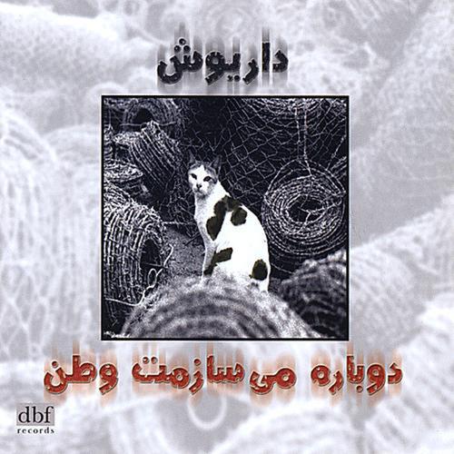 Dariush - Iran Negah Kon