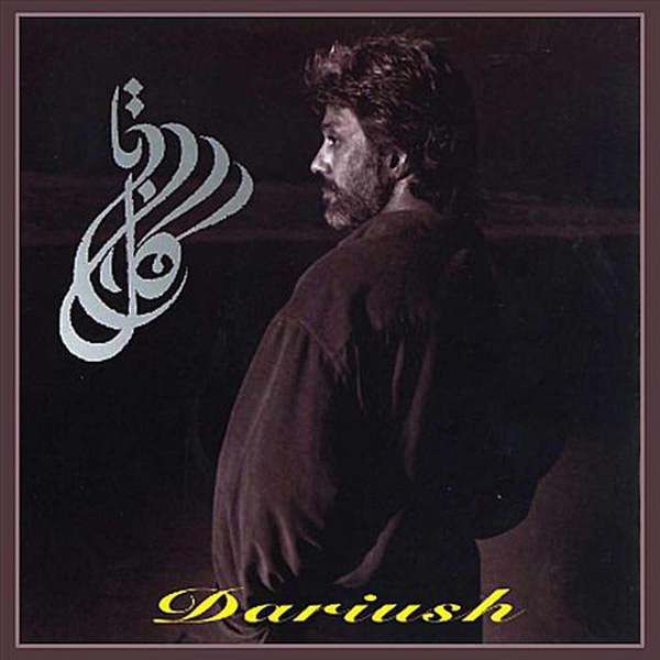 Dariush - Soroude Afarinesh