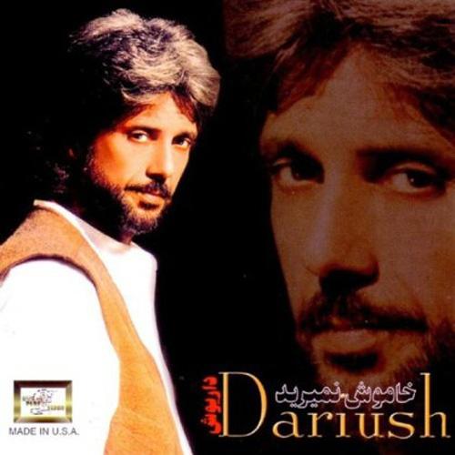 Dariush - Khaneye Sorkh