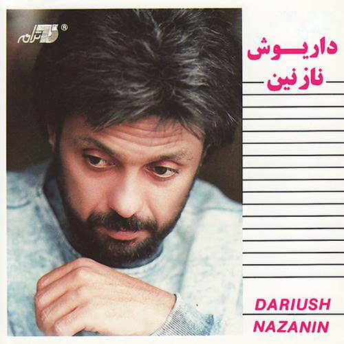 Dariush - Jangal Khari