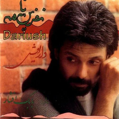 Dariush - Beman Madar