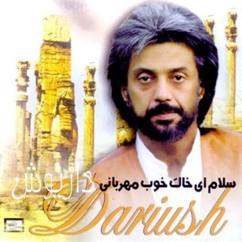 Dariush - Salam