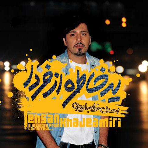 Ehsan Khaje Amiri - Daram Miam Pishet