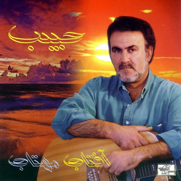 Habib - Vaezan