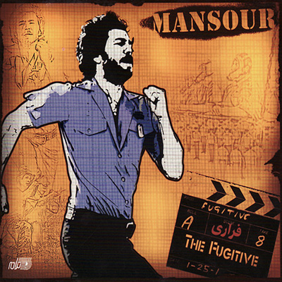 Mansour - Arezoomeh