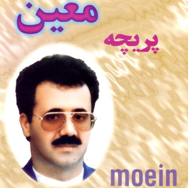 Moein - Khalegh