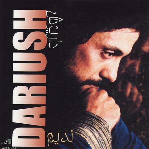 Dariush - Gozashtehaye Door