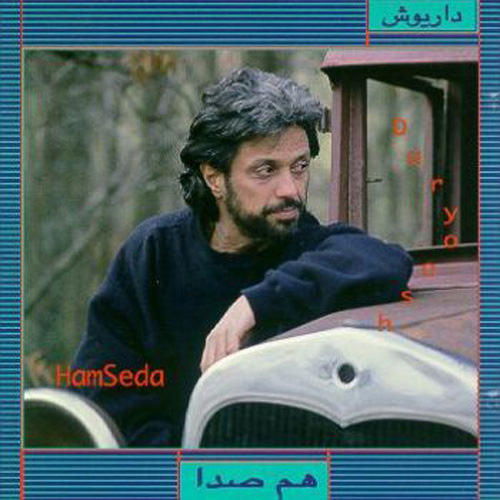 Dariush - Saleh 2000