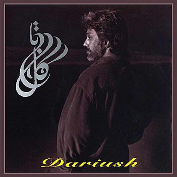 Dariush - Shame Mahtab