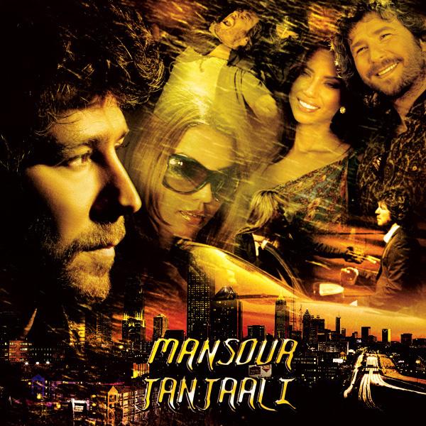 mansour-janjali-f