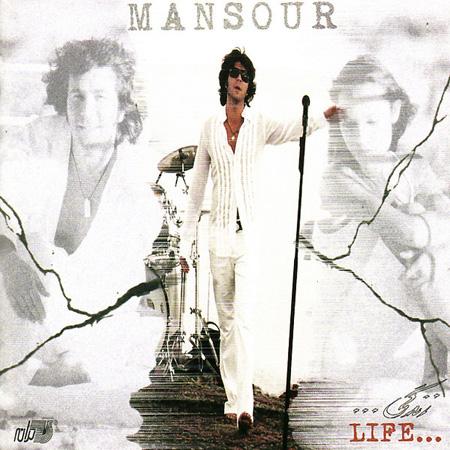 Mansour - Nazok Narenji