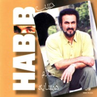 Habib-Salaame-Hamsayeh-f