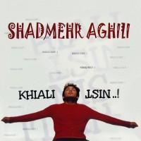 shadmehr-aghili-bavar