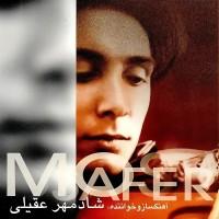 Shadmehr-Mosafer-f