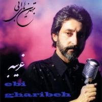 ebi-gharibeh