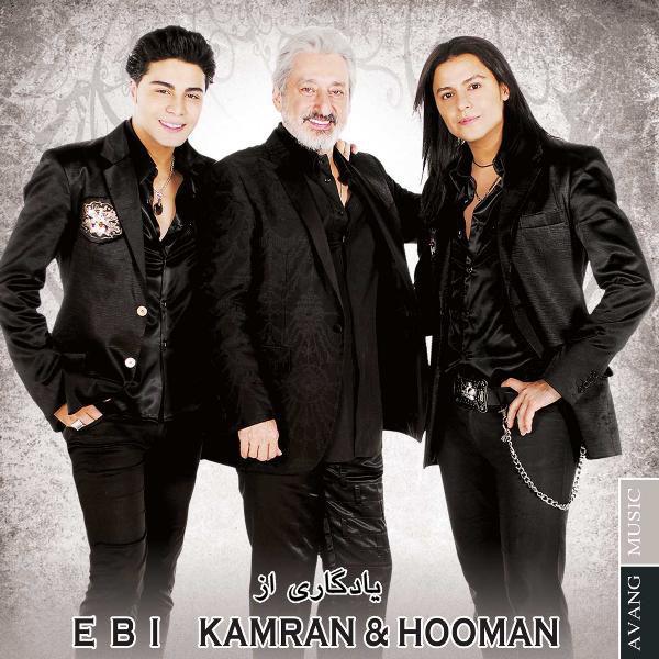 Ebi-Kamran-Hooma-f