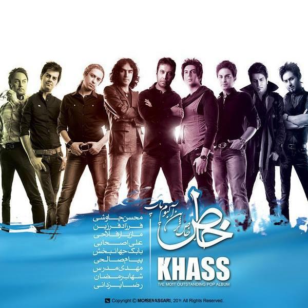 album_khass-f