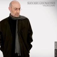 Siavash Ghomayshi - Bon Bast