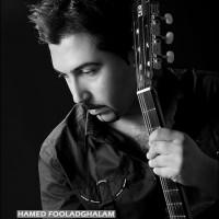 Hamed-Foolad-Ghalam-Che-Sakhte-(Remix)