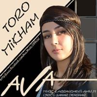 Ava-Toro-Mikham