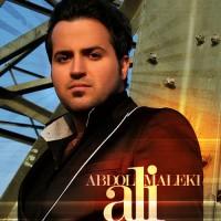 Ali-Abdolmaleki-Bazam-Delam-Gerefte