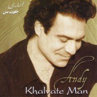Andy-Khalvate-Man-f