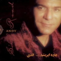 Andy-Silk-Road-f