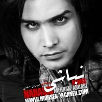 Mohsen-Yeganeh-Nabashi-(Mehran-Abbasi-Remix)