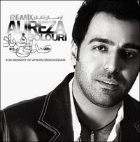 Alireza-Bolouri-Sedaye-Faryad(Remix)-f