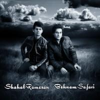Shahab-Ramezan-Behnam-Safavi-Divoone-Bazi