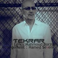Siavash-Ghomayshi-Tekrar-new