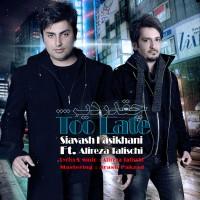 Alireza Talischi - Cheghadr Dir (Ft Siavash Kasikhani)