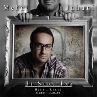 Mehdi-Jahani-Bi-Seda-Tar
