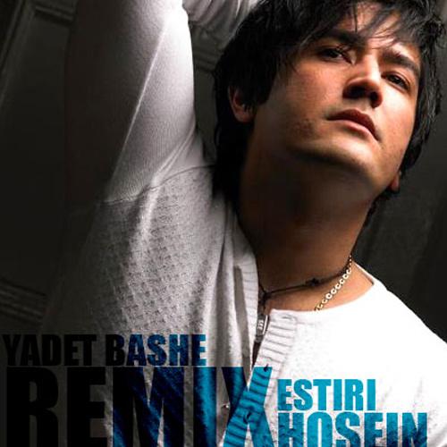 hosein-estiri-yadet-bashe(remix)-f