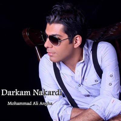 Mohammad-ali-angha-darkam-nakardi-f