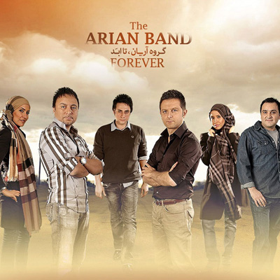 Arian-Band-Taa-Abad-f