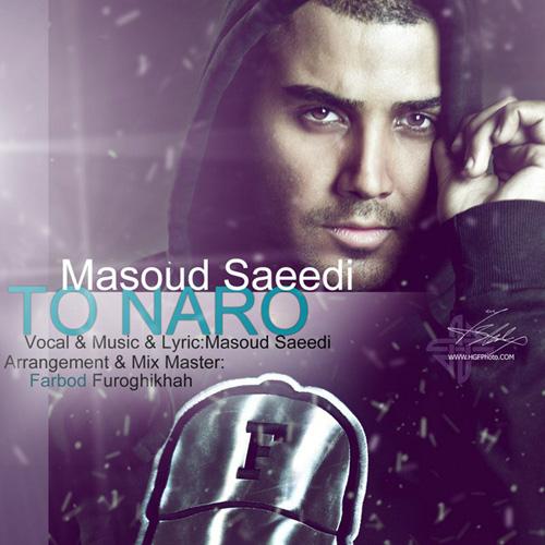 masoud-saeedi-to-naro-f