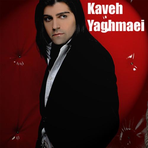 Kaveh-Yaghmai-Khiyaboone-Yek-Tarafeh-f