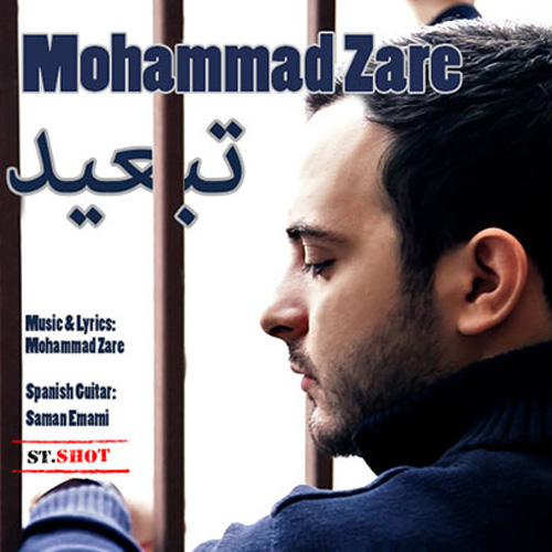 Mohammad-Zare-Tabeid-f