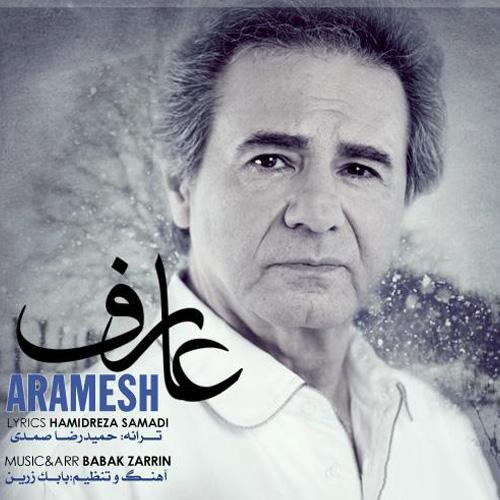 aref-aramesh