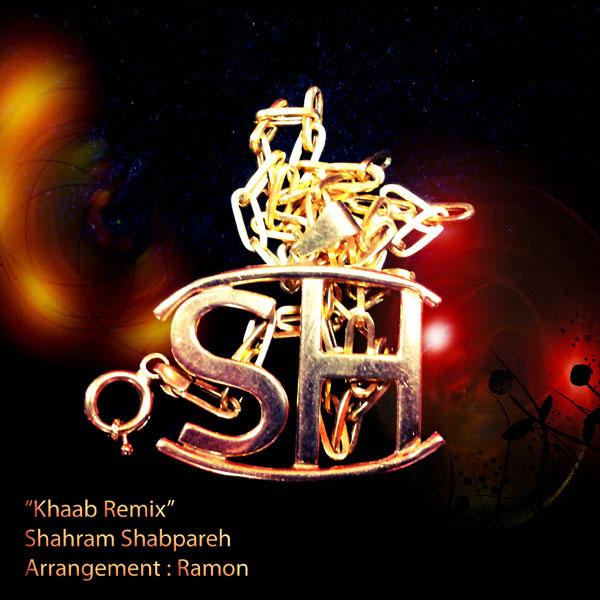 shahram-shabpareh-khaab-(remix)-f